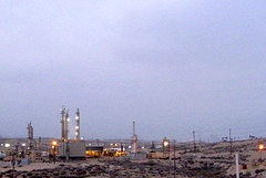 An oil field in Kern County. Will clean energy development ever take hold under Obama's leadership?